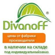 Divanoff spec