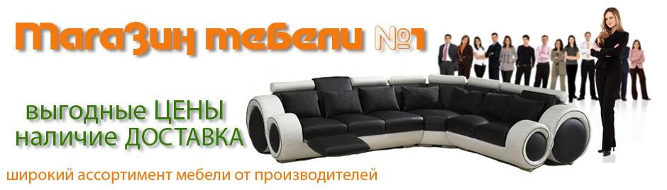Divanoff2